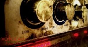 رادیو نما