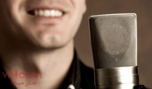 چطور صدایمان را در صحبت کردن جذابتر کنیم؟