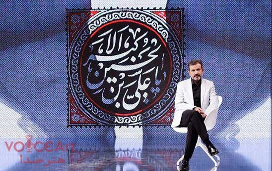 محمدرضا شهیدی فرد- هنر صدا