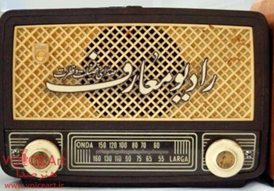 تاثير نماز در كاهش آسيب هاي اجتماعي از رادیو معارف