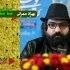 بهزاد عمرانی-رادیو ایران-هنرصدا
