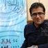میثم عبدی گوینده و تهیه کننده رادیو تهران