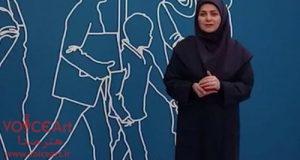 زهره هاشمی-مجری هوادار پرسپولیس