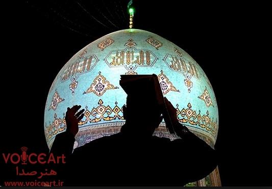 ویژه برنامههای شب قدر در رادیو ایران
