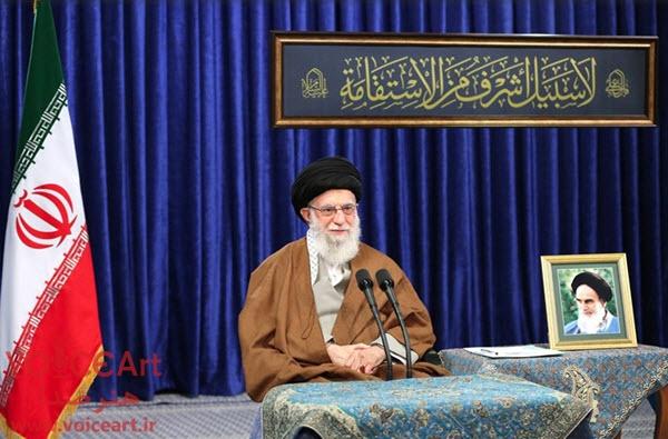 پخش سخنرانی رهبر انقلاب در مراسم بزرگداشت رحلت امام خمینی(ره) از رادیو معارف