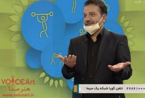 اخراج مجری صبح بخیر ایران تکذیب شد