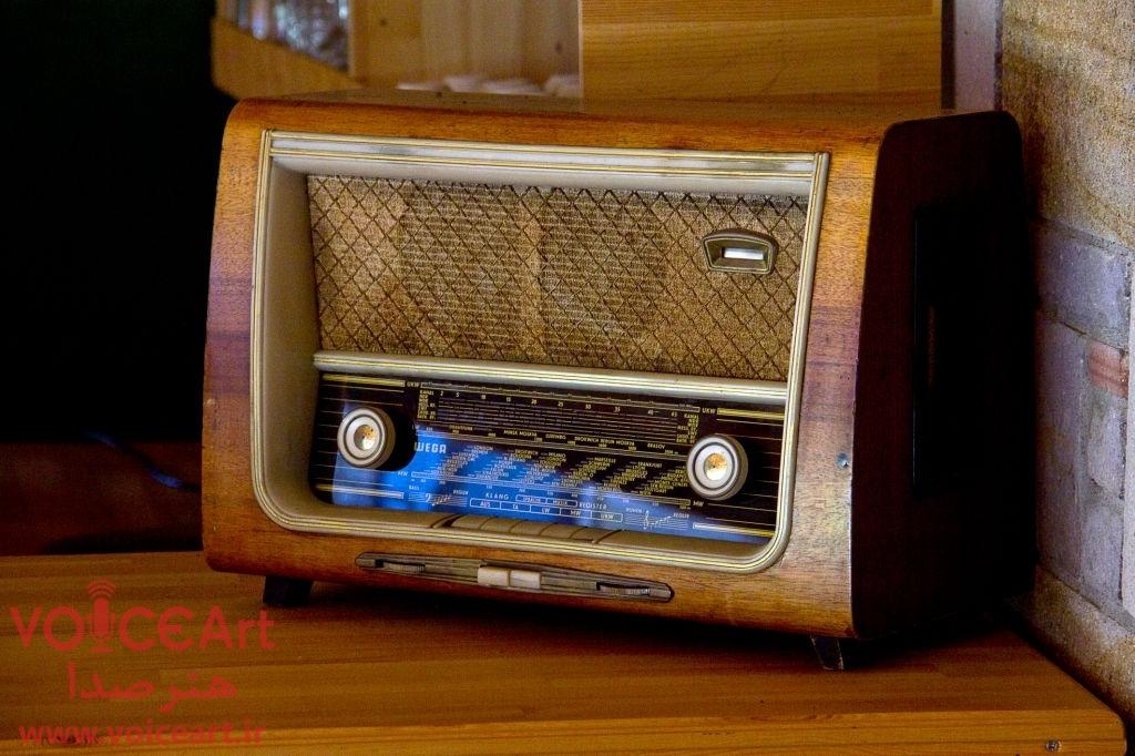 رادیو فقط شنیدنی نیست!