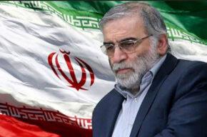 مرور زندگی شهید محسن فخری زاده در رادیو تهران