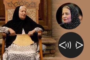 نسخه ویژه نابینایان فیلم «مادر» با صدای احترام برومند منتشر شد