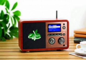 ویژه برنامه های دفاع مقدس از رادیو سلامت