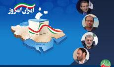 برنامه محوری دولت سیزدهم در «ایران امروز» رادیو