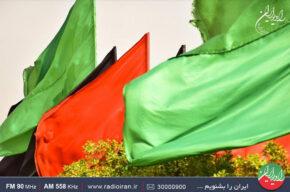 ویژه برنامههای شبکه رادیویی ایران در اربعین حسینی