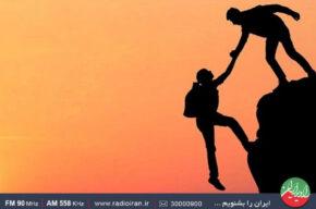خصوصیات افراد قابل اتکا در «ایرانشهر» رادیو ایران
