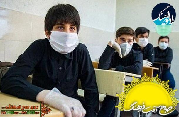 آسیب های پرورشی عدم حضور دانش آموزان در مدرسه زیر ذره بین رادیو