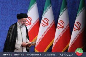 دوره جدید دیپلماسی در بوته نقد «بحث روز» رادیو ایران