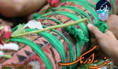ثبت جهانی مراسم قالی شویان مشهد اردهال سوژه امروز «هفت اورنگ» رادیو
