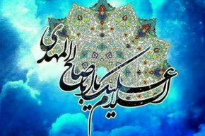 تدارک رادیو برای میلاد قائم آل محمد (عج)