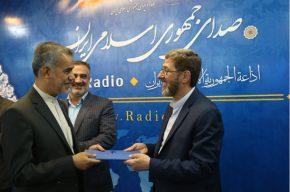 آیین تکریم و معارفه مدیر شبکه رادیویی قرآن برگزار شد