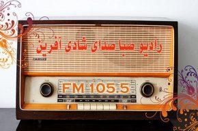 تاریخچه بازیافت ضایعات به روایت طنز در «سمسارستان»