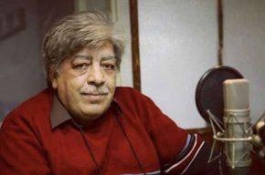 ویژه برنامه ای به یاد «ناصر احمدی» در رادیو صبا