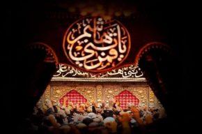 «همسفر» با رادیو صبا در بارگاه حضرت عباس (ع)