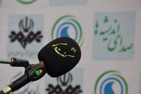 واکنش رسانهها به شکست تحریم تسلیحاتی ایران در «گفت و گوی سیاسی»