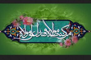 پخش ویژه برنامه «مشکات» از رادیو قرآن