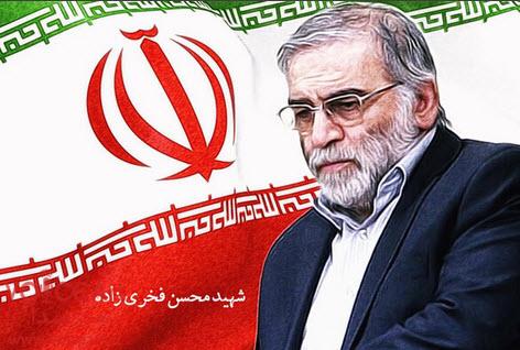 پوشش مراسم هفتمین روز شهادت «فخر ایران» از رادیو تهران