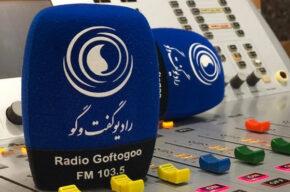 تهیه کننده رادیو: «ایران سربلند» رکورد برنامه های رادیویی را خواهد شکست